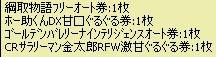 2008y11m29d_234648842.jpg