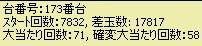 2008y12m01d_021151655.jpg