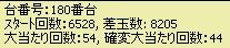 2008y12m02d_020558796.jpg
