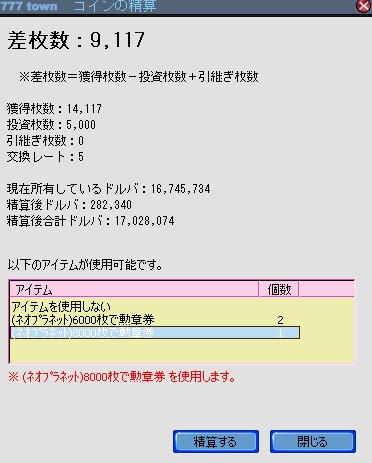2008y12m03d_195437468.jpg
