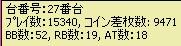 2008y12m09d_235020102.jpg