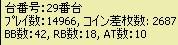 2008y12m11d_172301711.jpg