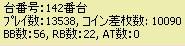 2008y12m12d_181912093.jpg
