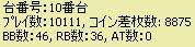 2008y12m13d_210824875.jpg
