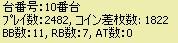 2008y12m13d_210831609.jpg