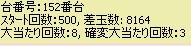 2008y12m13d_211952234.jpg