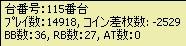 2008y12m16d_213705531.jpg