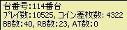 2008y12m17d_223500968.jpg