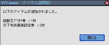 2008y12m18d_180231765.jpg