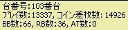 2008y12m23d_041057703.jpg