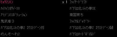 2008y12m31d_042044046.jpg