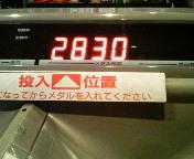 200909211906000.jpg