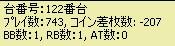 2009y01m09d_212939796.jpg