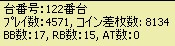 2009y01m09d_212942218.jpg