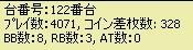 2009y01m09d_212944062.jpg
