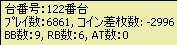 2009y01m09d_222633640.jpg