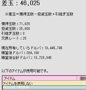 2009y01m10d_205345573.jpg