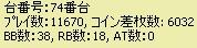 2009y01m13d_234756062.jpg