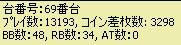 2009y01m19d_022910848.jpg