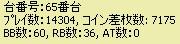 2009y01m20d_174530984.jpg