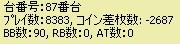 2009y01m21d_232543140.jpg