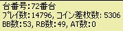 2009y01m22d_224139312.jpg