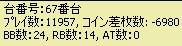 2009y01m25d_203748734.jpg