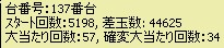 2009y01m26d_180236796.jpg