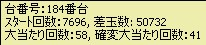 2009y01m27d_220303453.jpg