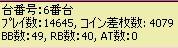 2009y02m05d_211610812.jpg