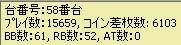 2009y03m04d_225217250.jpg