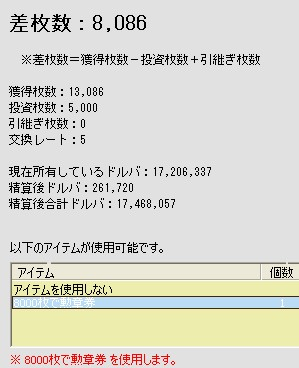 2009y03m17d_171602140.jpg