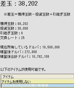 2009y04m04d_205845218.jpg