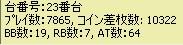 2009y04m13d_225128828.jpg