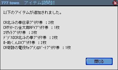 2009y04m19d_221438849.jpg