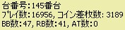 2009y04m20d_193150834.jpg