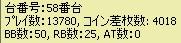 2009y04m25d_144637718.jpg