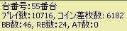 2009y04m27d_182140164.jpg