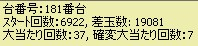 2009y04m29d_193809453.jpg