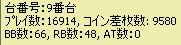 2009y05m31d_211145375.jpg