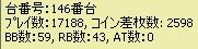 2009y05m31d_211152453.jpg