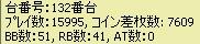 2009y06m03d_225543203.jpg
