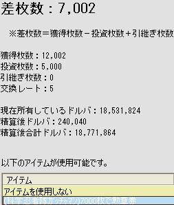2009y06m06d_134325597.jpg