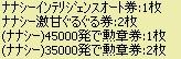 2009y06m16d_174011468.jpg