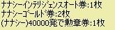 2009y06m16d_174016500.jpg