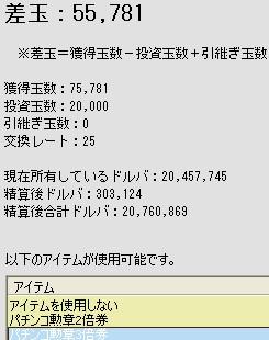 2009y06m18d_171732406.jpg