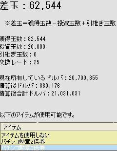 2009y06m19d_170607661.jpg