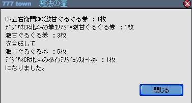 2009y06m20d_132644489.jpg