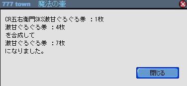 2009y06m20d_133040020.jpg