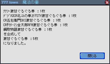 2009y06m20d_133348598.jpg